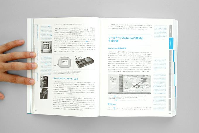 PrototypingLab_03