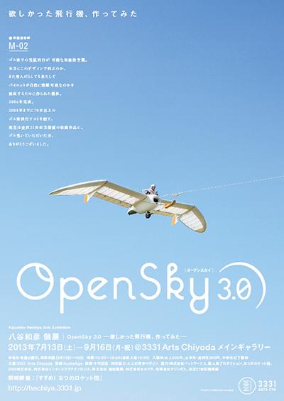 openskyA4