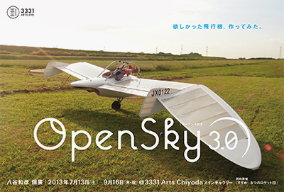 openskyDM2