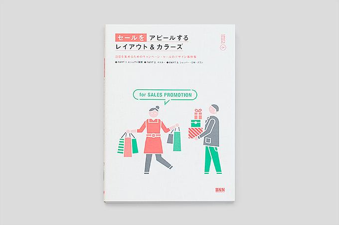 LayoutandColours-sales_01