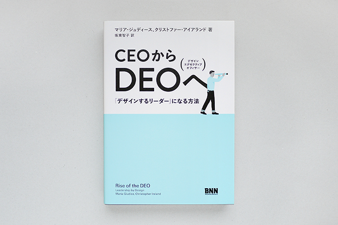DEO_01