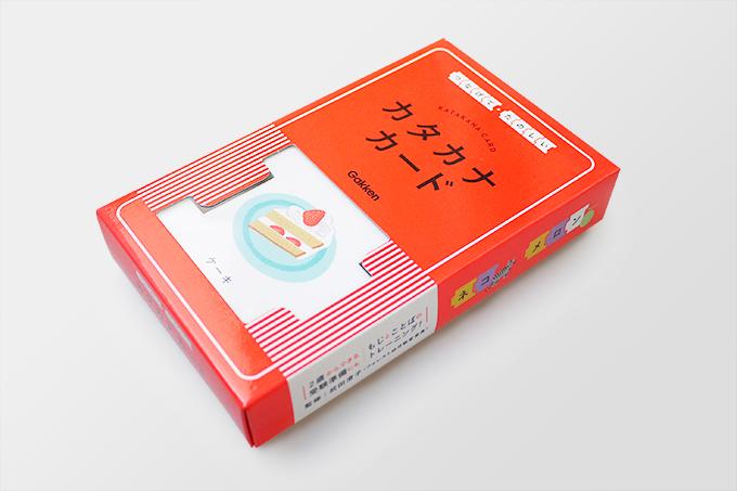 katakanacard_02