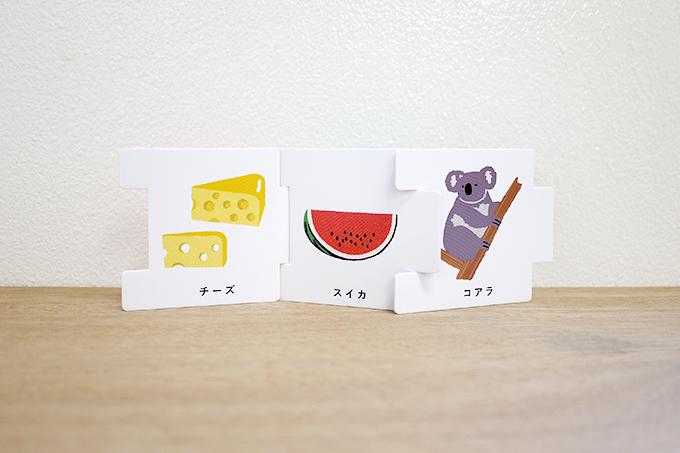katakanacard_03