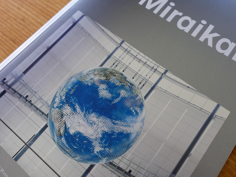 mirakan_guidebook2