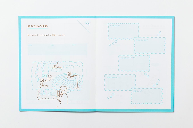 NMAO Activity Book3
