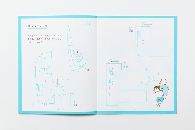 NMAO Activity Book5